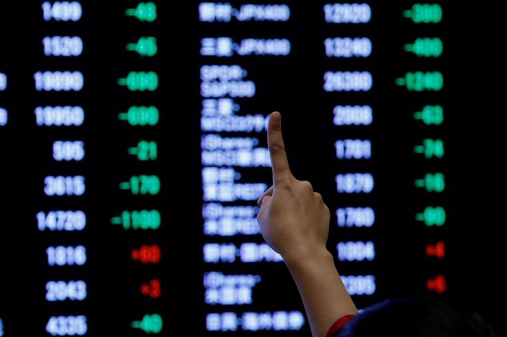 The Nuiances Of Securities Market
